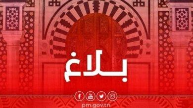 Photo of ملف الكامور : الإعلان عن قرارات رئيس الحكومة
