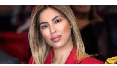 Photo of هوية السياسي العربي الذي قالت مريم الدباغ انها كانت على علاقة غرامية به وانه يحميها ..