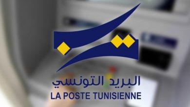 Photo of اختلاس أكثر من 1.5 م د من مكتبي بريد بسيدي بوزيد