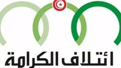 "Photo of أنصار ائتلاف الكرامة يهدّدون باغتصاب ""النساء الديمقراطيات"""