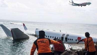 Photo of العثور على الصندوقين الأسودين للطائرة الإندونيسية المنكوبة