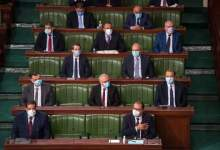 Photo of مجلس نواب الشعب يمنح الثقة الى الوزراء الجدد في حكومة المشيشي