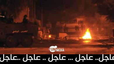 Photo of سليانة : تجدد عمليات الكر والفر بين عدد من الشبان والوحدات الأمنية