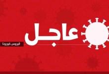 "Photo of د. هشام عوينة: حالة وفاة بـ""كورونا"" كل 15 دقيقة في تونس"