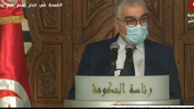 Photo of وزير التربية: 'الإصابات بالوسط المدرسي ستتضاعف الأيام القادمة'