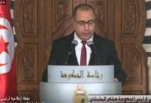 Photo of من هم وزراء النهضة وقلب تونس في التحوير الجديد ؟