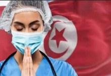 Photo of في أعلى حصيلة ..ولاية تونس تسجل 174 إصابة بكورونا في يوم واحد…