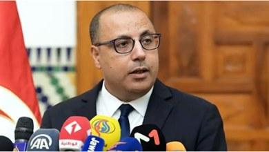Photo of أستاذة قانون دستوري: اعتماد المشيشي لحكومة مصغرة أمر دستوري
