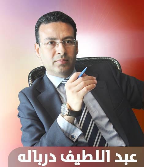 الأستاذ عبد اللطيف درباله