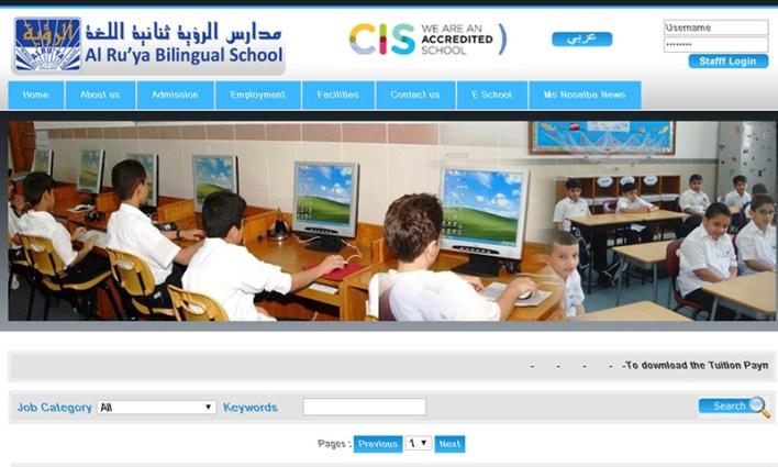 مدرسة-الرؤيا-بالكويت