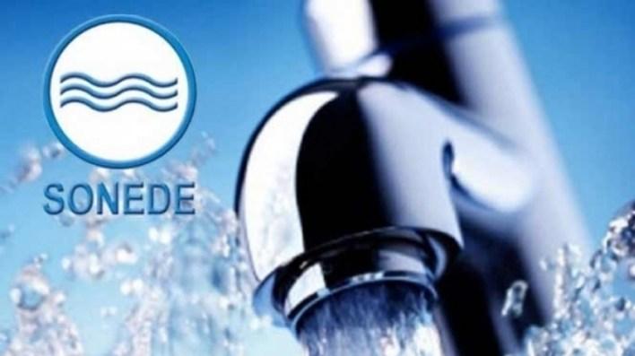 الشركة الوطنية لاستغلال و توزيع المياه