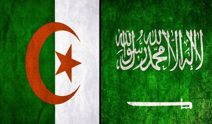 علم السعودية وعلم الجزائر