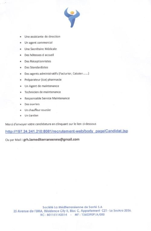 إعلان انتداب 35 اختصاص في مصحة بسكرة