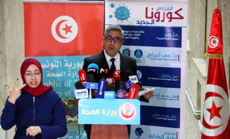 ارتفاع عدد المصابين بكورونا في تونس إلى16