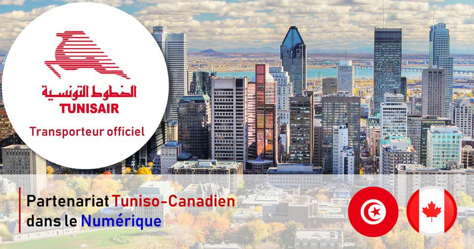 TUNISIAN PROSPECTION MISSION TO MONTREAL