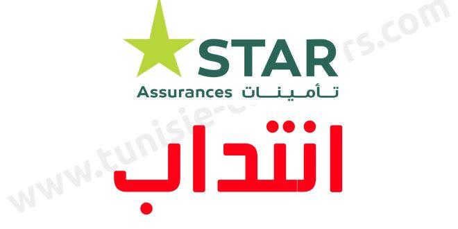 تأمينات ستار