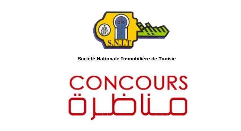 الشركة الوطنية العقارية للبلاد - SNITالتونسية
