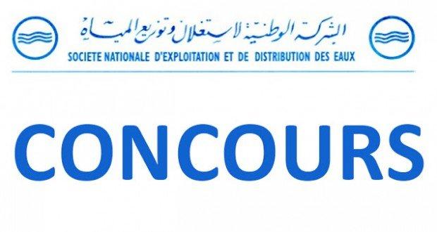SONEDE - الشركة الوطنية لاستغلال وتوزيع المياه