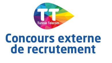 Tunisie Télécom - مناظرة إتصالات تونس