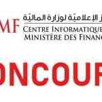 مركز الإعلاميّة لوزارة المالية