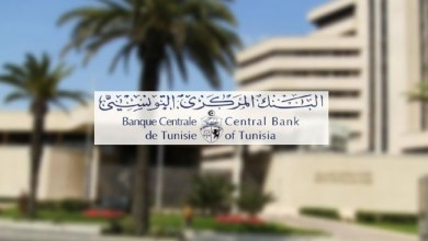 Banque centrale tunisie