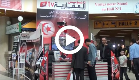Salon CARTHAGE Mai 2014