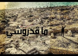 El General – Ma 9adrouchi | ما قدروشي (Official music video)