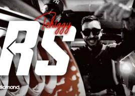 Tchiggy – RS (Clip Officiel)
