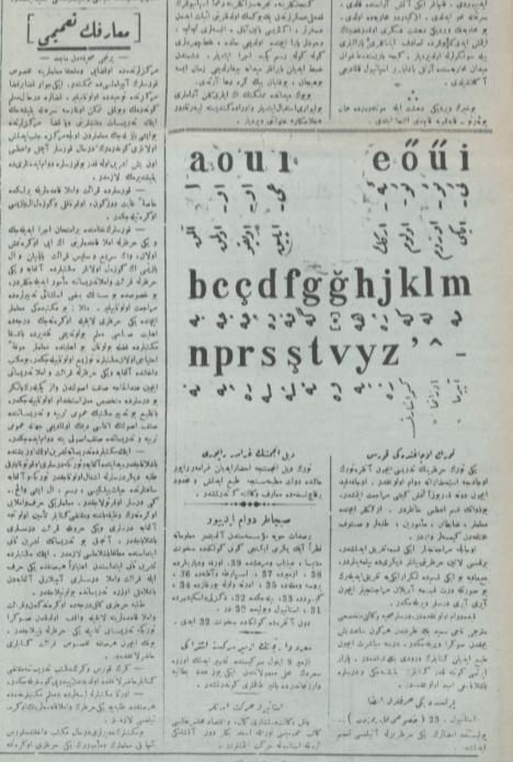 Hakimiyet-i Milliye Gazetesi