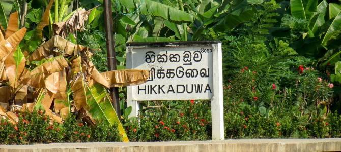 Sådan kommer du til Hikkaduwa