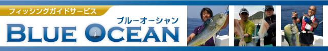 blueocean-banner