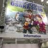 フィッシングショーOSAKA2018へ行ってきました。そして翌日はテトラ前打ちでΩ\ζ°)チーン