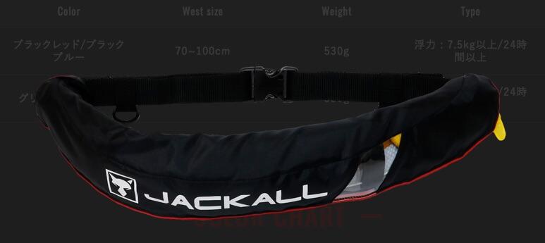 ジャッカル ライフジャケット