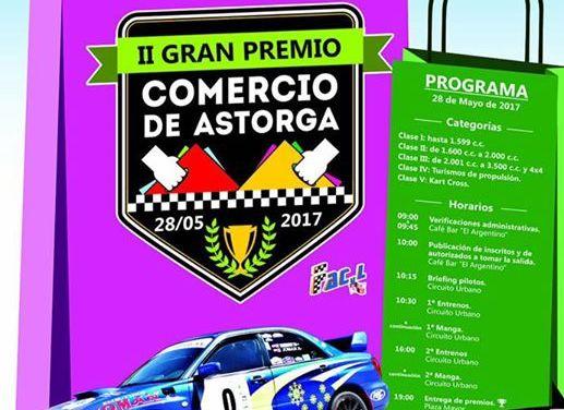II Gran Premio de Automoción 'Comercio de Astorga'