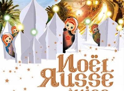 Navidad rusa en Niza