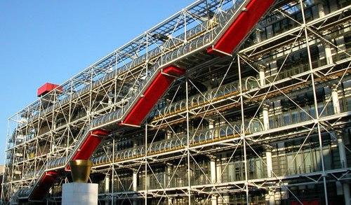 Centro Georges Pompidou para adolescentes