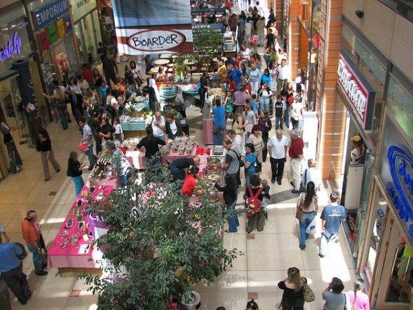 Centro comercial. Foto: eliya