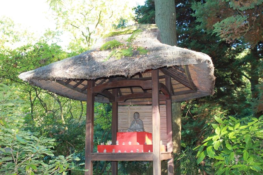 Jardim japonês no Parque Clingendael em Haia