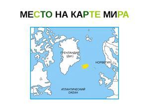 Island Na Mape Sveta Kde Sa Nachadza Hlavne Mesto Atrakcie O