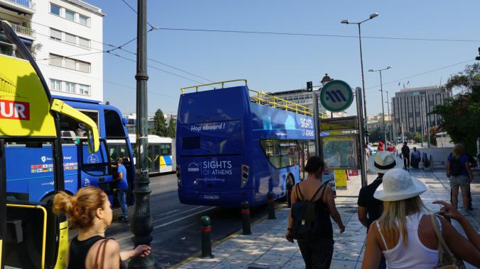 Atena - touristic bus