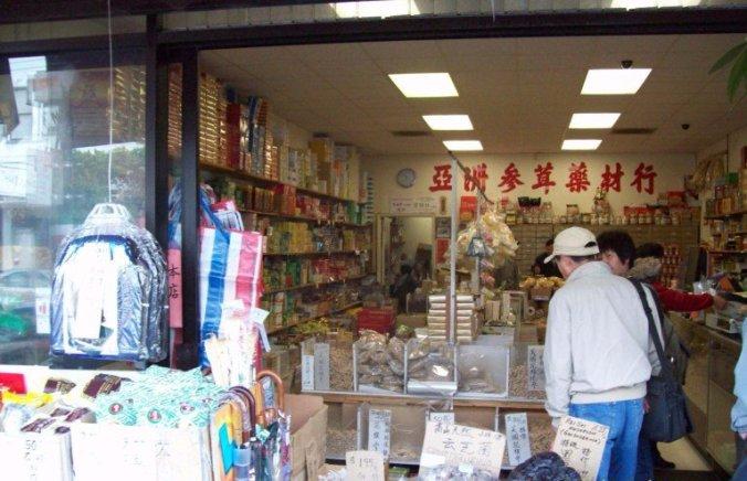 San Francisco - chinatown1