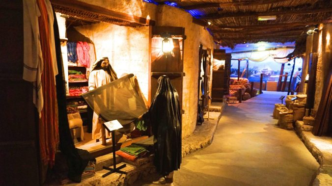 Dubai - museum