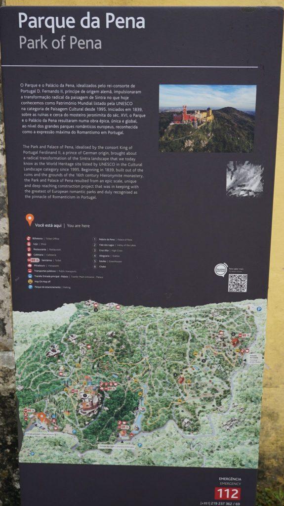 Sintra - Pena Palace4