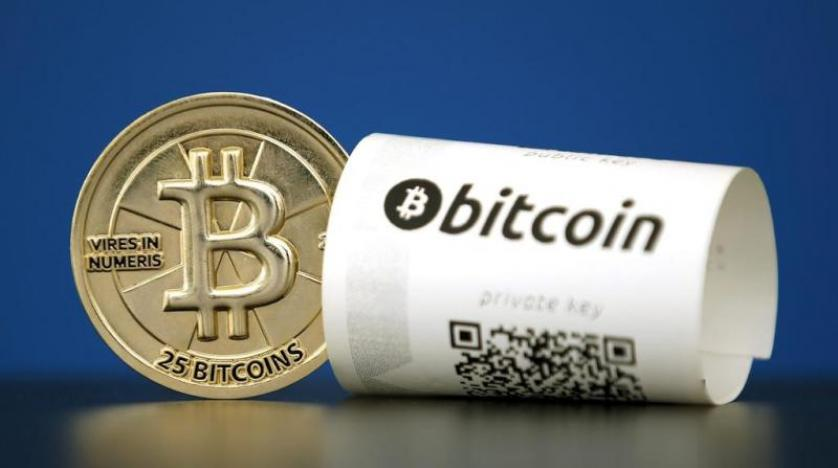 Bitcoin'in hikayesi