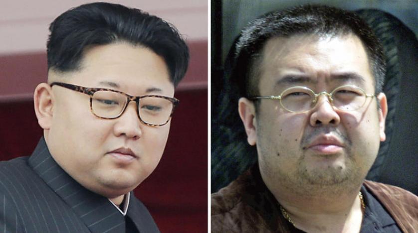 Kim Jong-nam'a suikast düzenleyenler 'özgürlüğün tadını çıkarıyorlar'