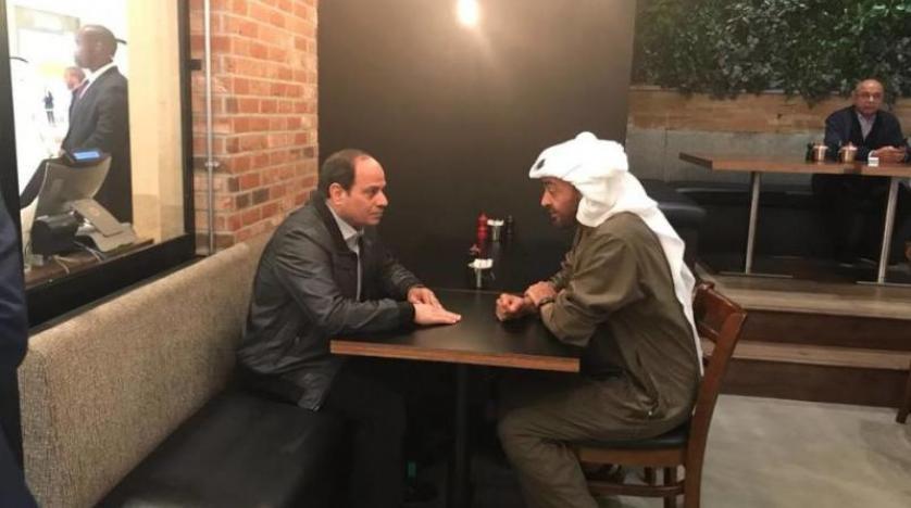 AVM'de Zayed ve Sisi görüşmesi - ŞARKUL AVSAT