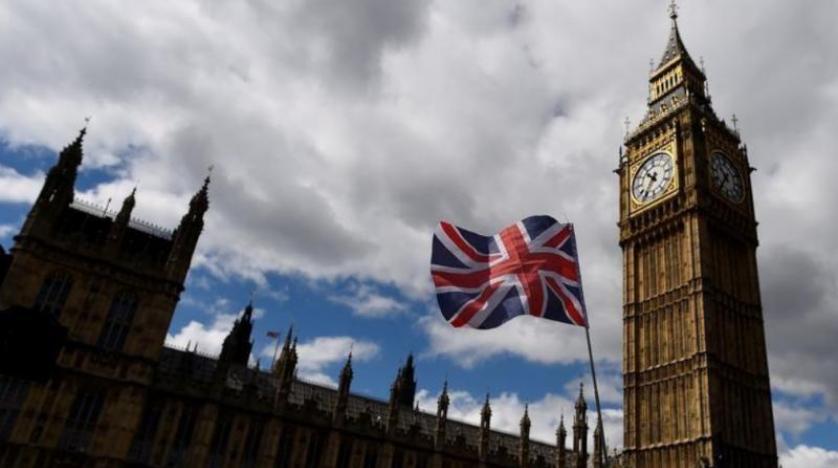 İngiliz Parlamentosu'na iki günde iki şüpheli paket gönderildi