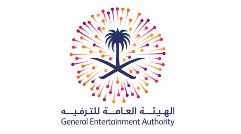Suudi Arabistan'da yeni eğlence sistemi
