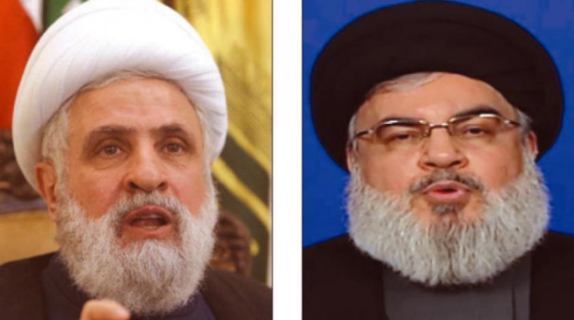 ABD, Körfez ve Suudi Arabistan'dan Hizbullah liderlerine yeni yaptırım