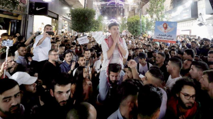 Filistin yönetiminden 'yaptırımların kaldırılmasını' talep eden yürüyüşleri engelleme kararı